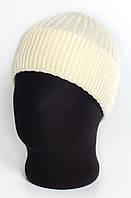 Вязаная мужская шапка с отворотом Atis Atis молочный