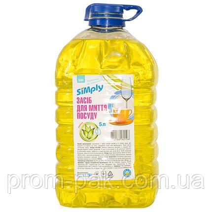 Лучшее средство для мытья посуды Simply Лимон 5 л., фото 2