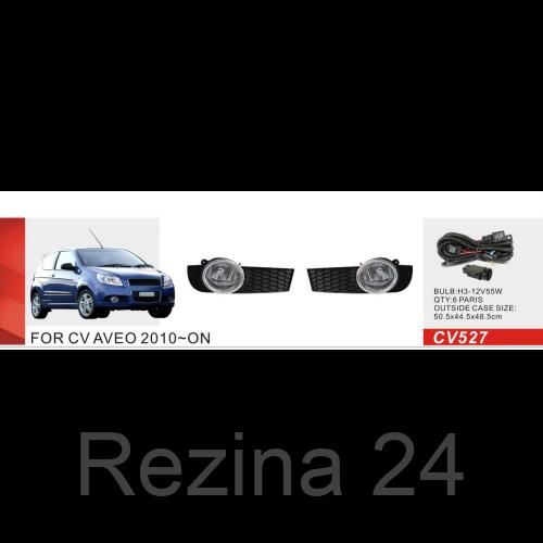 Противотуманные фары Vitol CV-527W Chevrolet Aveo Hatchback 2010-12 - Rezina 24 в Львове
