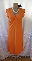 Новое яркое платье APART полиэстер S 44 - 46 А22N