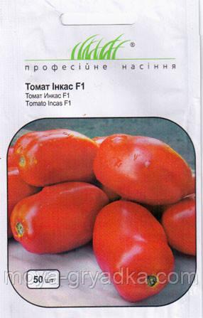 Насіння томатів Інкас F1 50 нас