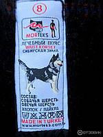 Согревающий пояс из шерсти сибирской собаки