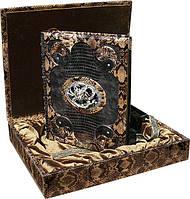 Мудрость Конфуция. Подарочный эксклюзивный набор., фото 1