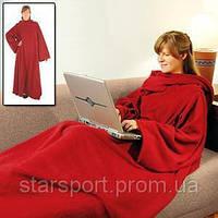 Плед с рукавами Snuggie Blanket, плед красный