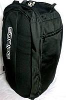 Сумка-рюкзак трансформер Adidas