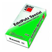 BAUMIT EDELPUTZ SPEZIAL/2 ШТУКАТУРКА «КОРОЕД» 25КГ