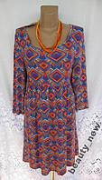 Новое яркое платье ORIGINALS вискоза L 50-52 A75N