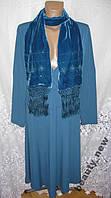Новое платье с шелковым шарфом с декором APART полиэстер XL 52-54 В87N