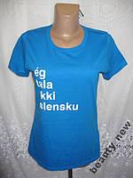 Новая футболка CLIMATE NEUTRAL хлопок М 46 B60N