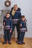 Детский зимний костюм на синтепоне темно-синий, фото 1