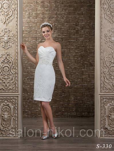 Свадебное платье S-330