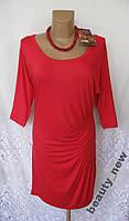 Новое яркое платье SEVEN SISTERS вискоза М 46-48 B241N