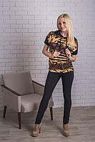Костюм женский с лосинами 42-58 р-ры, тигровый
