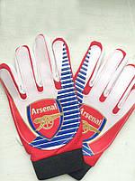 Перчатки вратарские детские клубные ARSENAL