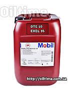 Mobil DTE 10 Excel 15, 20л