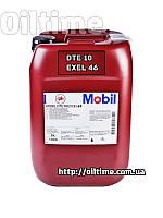 Mobil DTE 10 Excel 46, 20л