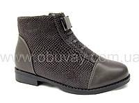 Детские ботинки Haidra № 685-2 Польша., фото 1