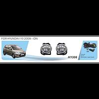 Противотуманные фары Vitol HY-306W Hyundai i10 2008 эл.проводка