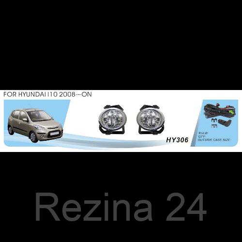 Противотуманные фары Vitol HY-306W Hyundai i10 2008 эл.проводка - Rezina 24 в Львове