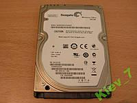 Жесткий диск Seagate ST9500420AS 500Gb 2.5 (012)