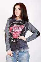 Свитшот женский джинс кожа dont touch rose, женский свитшот, дропшиппинг украина
