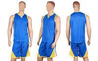 Форма баскетбольная взрослая без номера Attacking синяя