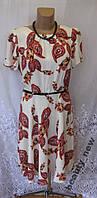 Новое стильное платье с поясом REDHERRING вискоза М 46-48 B170N