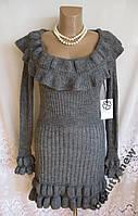 Новое стильное платье MBYM акрил шерсть М 44-46 А190N
