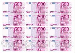Евро 1