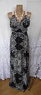 Новое платье с кружевами SELECT полиэстер М 46-48 B158N