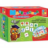 Игра Математика с магнитной доской Vladi Toys украинский язык (VT1502-04-1)