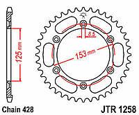 Звезда задняя легкосплавная JT JTA1303.48