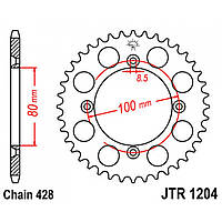Звезда задняя легкосплавная JT JTA1793.46