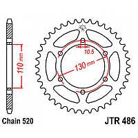 Звезда задняя легкосплавная JT JTA1793.44