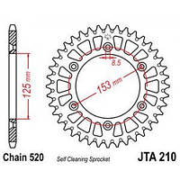 Звезда задняя легкосплавная JT JTA210.45