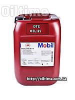 Mobil DTE Oil 21, 20л