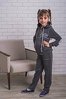 Спортивный костюм  для девочек  темно-серый, фото 1