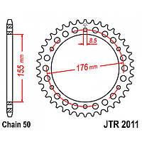 Звезда задняя JT JTR2011.43