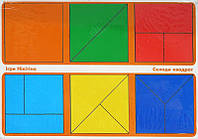 Сложи квадрат Никитина. 1 уровень