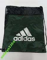 Рюкзак мешок на шнурках adidas
