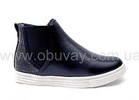 Детские ботинки  Clibee №D390.