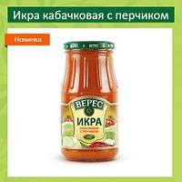 Икра Кабачковая с перчиком Верес 505г 902756