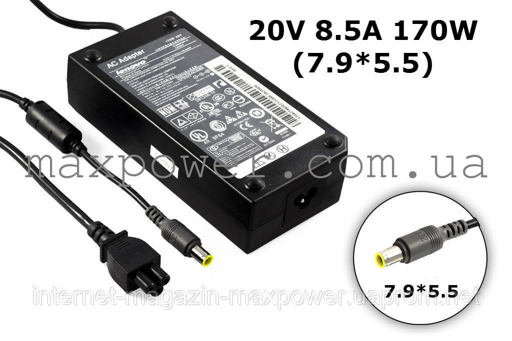 Блок питания для ноутбука Lenovo 20V 8.5A 170W (7.9/5.5) 45N0113 45N0114 ThinkPad W520 W530 W700