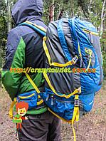 Рюкзак Royal Mountain 8399 65 L Blue, фото 1