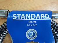 Шланг для душа Standard 200 см прорезиненый PCV