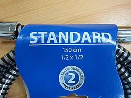 Шланг для душа Standard 150 см прорезиненый PCV