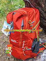 Рюкзак Royal Mountain 1463 45 L Orange