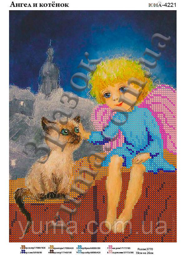 """Схема для вышивки бисером """"Ангел и котенок"""""""