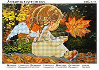 """Схема для вышивки бисером """"Ангелочек в осеннем лесу"""""""