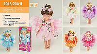 Кукла Фея 2013-20A-R